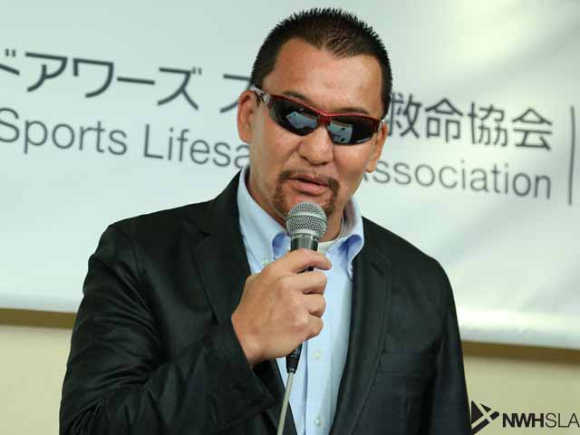 【NWH/一般社会法人ニューワールドアワーズスポーツ救命協会】