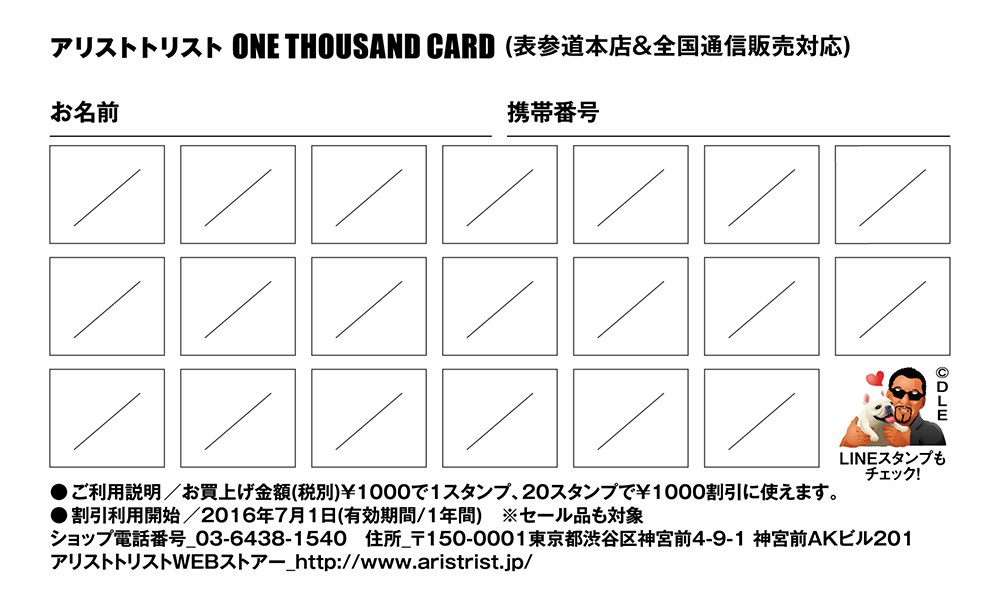 【ONE THOUSAND CARD】