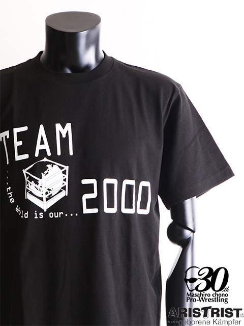 team2000_tee_dx_top