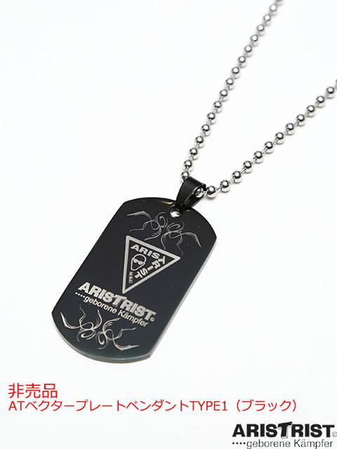 ATベクタープレートペンダントTYPE1(ブラック)