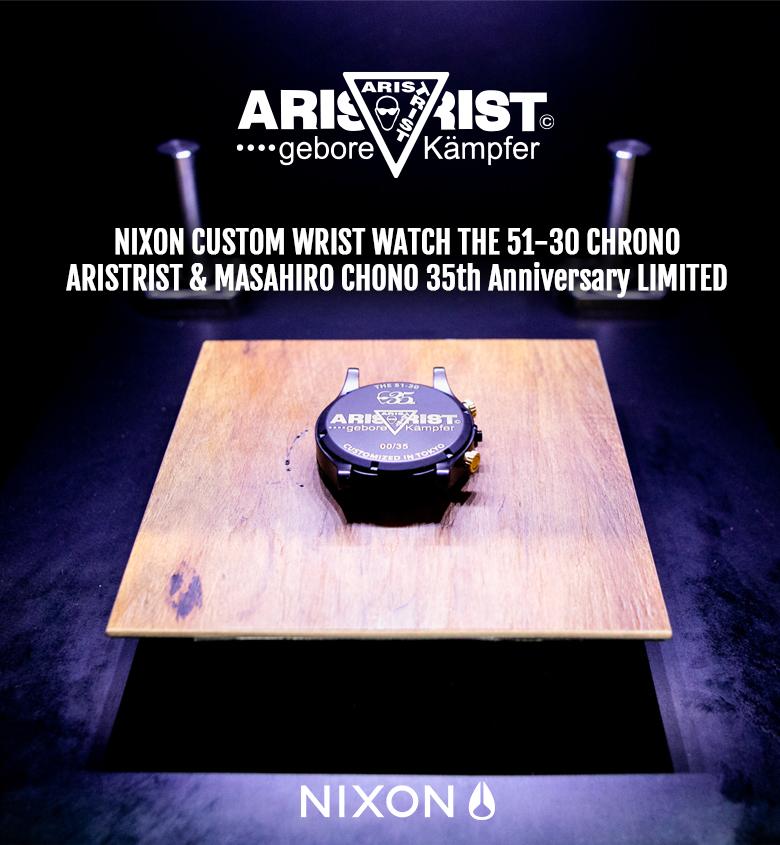 NIXONリストウォッチ THE 51-30 CHRONO AT&35th リミテッド